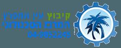 kibbutz-ein-hamifratz-logo